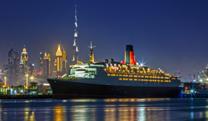 iftar for four on board the QE2