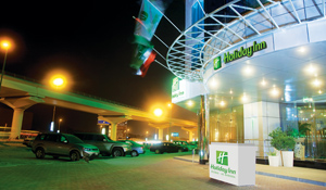 An Iftar Voucher for Two At The Gem Garden, Holiday Inn Al Barsha