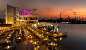 An Iftar for two at the popular QD's Ramadan Tent at Dubai Creek Golf & Yacht Club